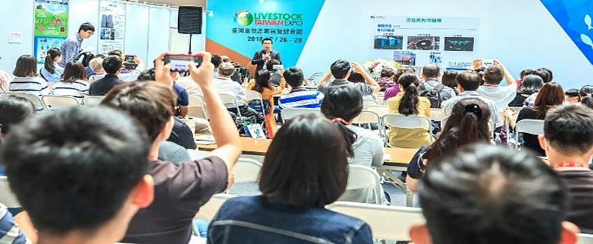 Registrasi Livestock Taiwan Expo & Forum Telah Dibuka