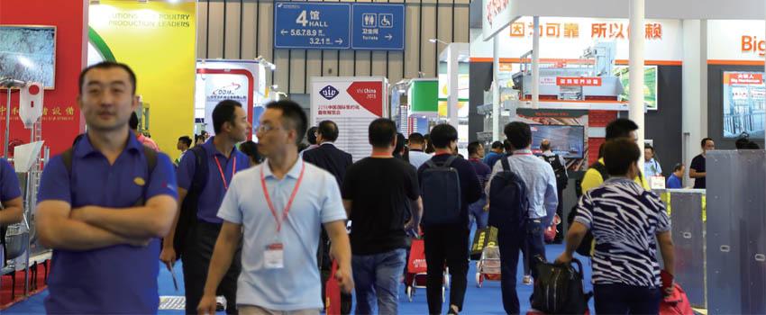 Mulai 2019, VIV Qingdao akan Digelar Setiap Tahun