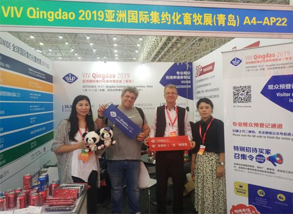 Pendaftaran Pengunjung VIV Qingdao 2019 Telah Dibuka